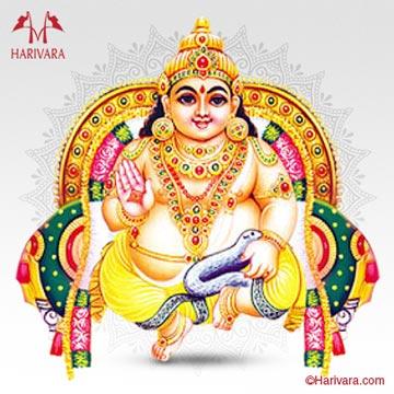 Kuber Upasana Puja