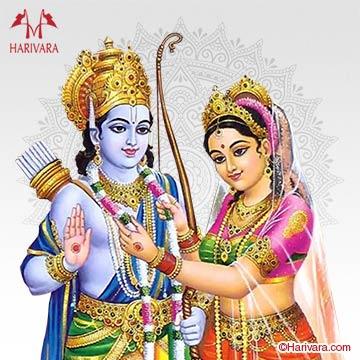 Vivah (Marriage)