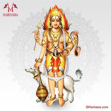 Kala Bhairava Homa