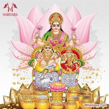 Lakshmi Kubera Homa