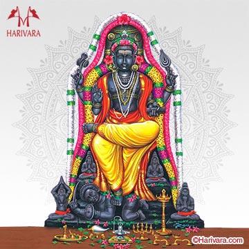 Guru Graha Japa