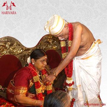 Bhima Ratha Shanthi (70th Birthday Pooja)