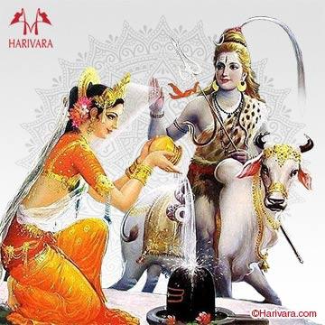 Kedareswara Nomu or Vratham