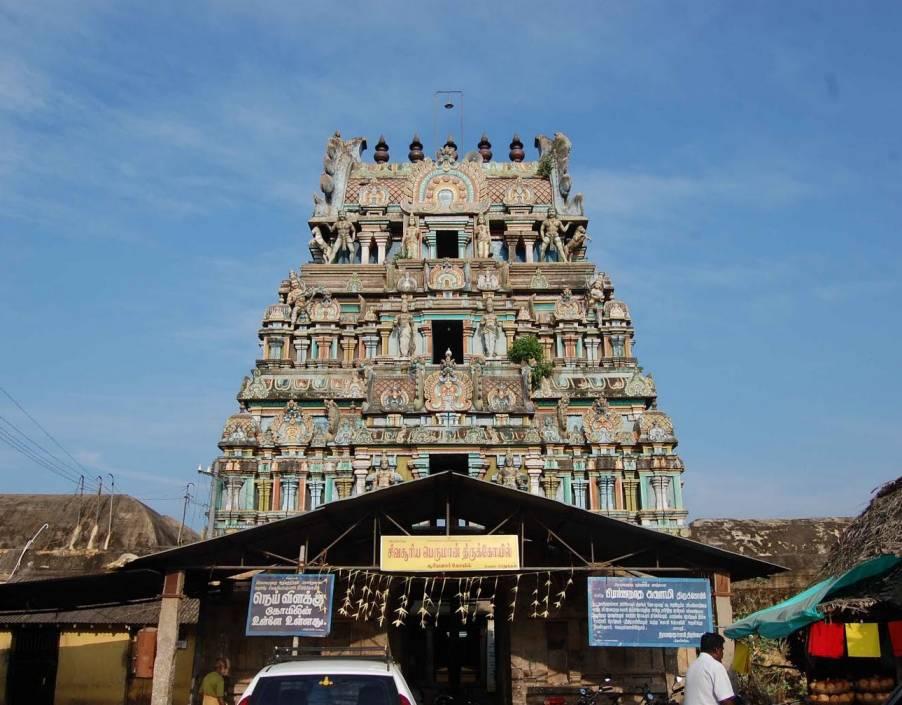 Pariharam for Suryan – Sooriynar Koil (Thirumangalagudi)